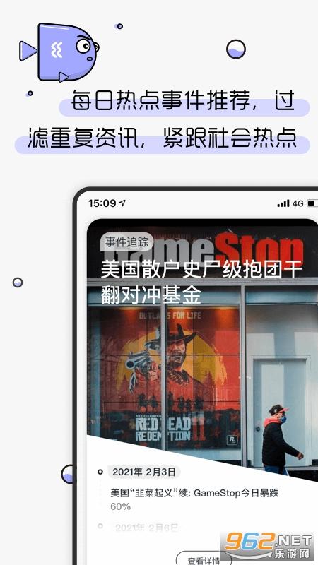 摸鱼kik appv1.5.0 安卓版截图1