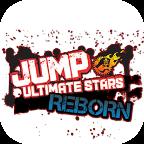 Jump全明星mugen手机版