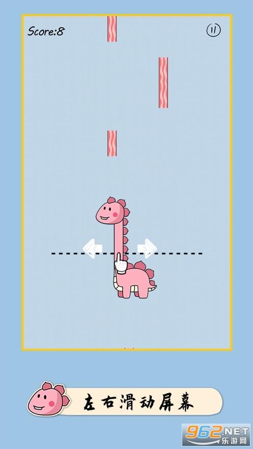 像个小恐龙手游v1.0 ios版截图0