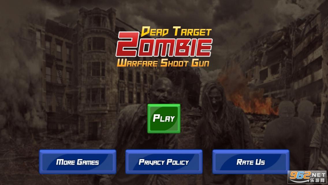死亡丧尸战争突围游戏官方版v1.2截图0