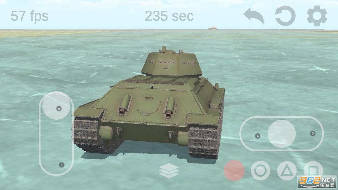 坦克物理模拟器