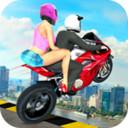 玩命摩托游戏最新版v0.0.3