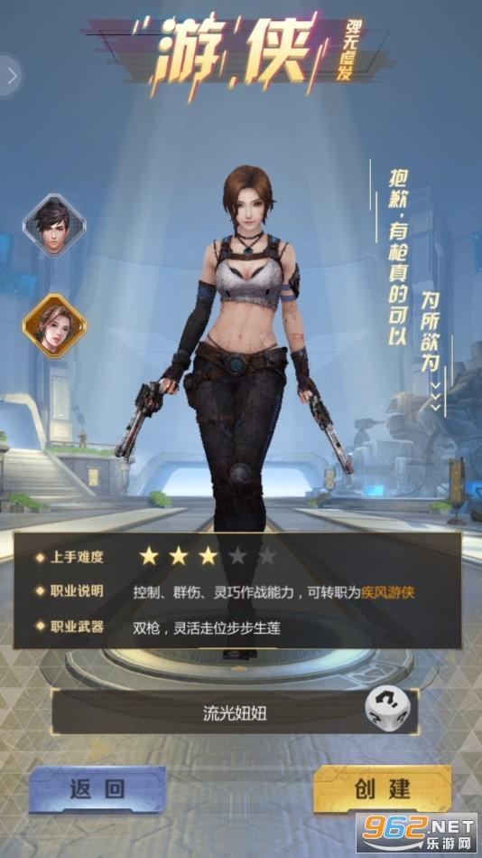 明日幸存者游戏v2.3.16 中文版截图2