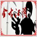金古江湖安卓最新版2021(附游戏攻略版)