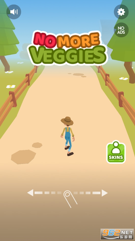 疯狂蔬菜手游