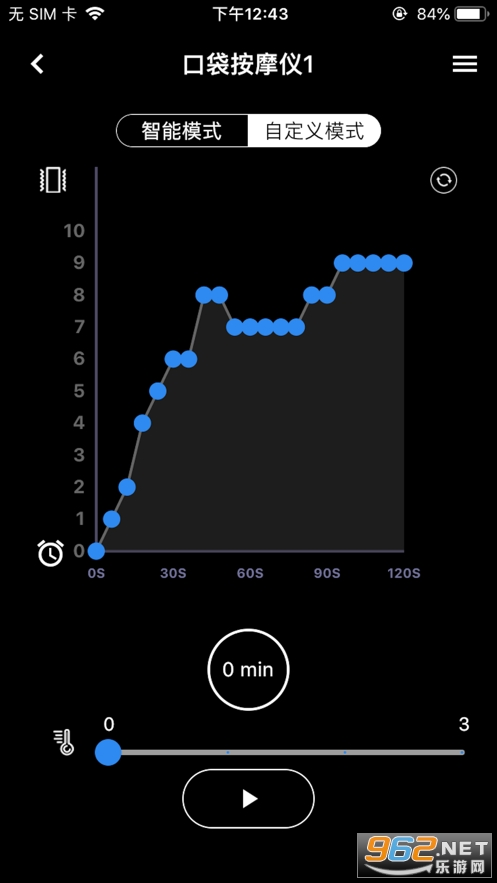 健康同行app官方版v1.0截图1