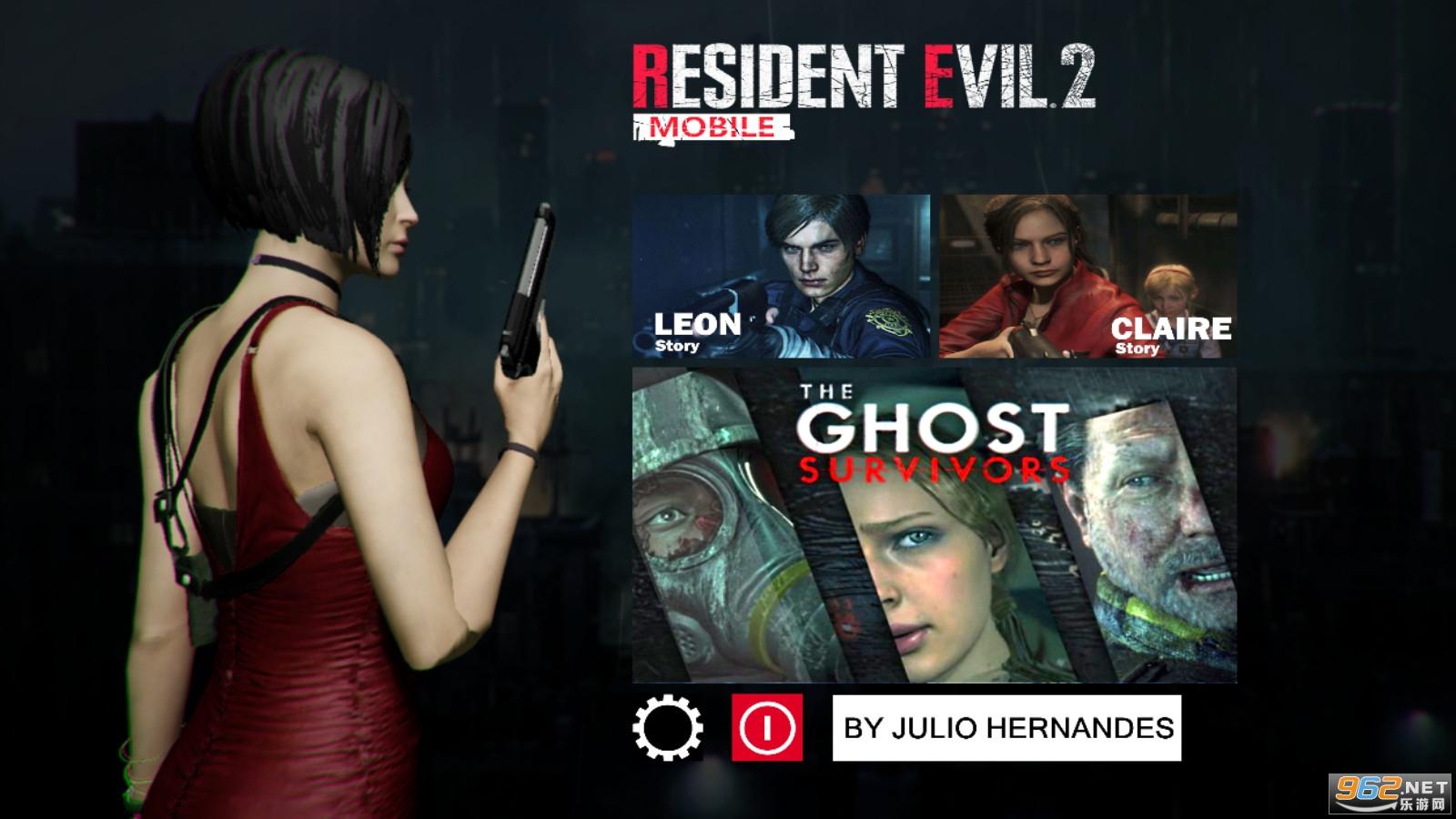 生化危机爆发2游戏v1.0手机版修改版截图3