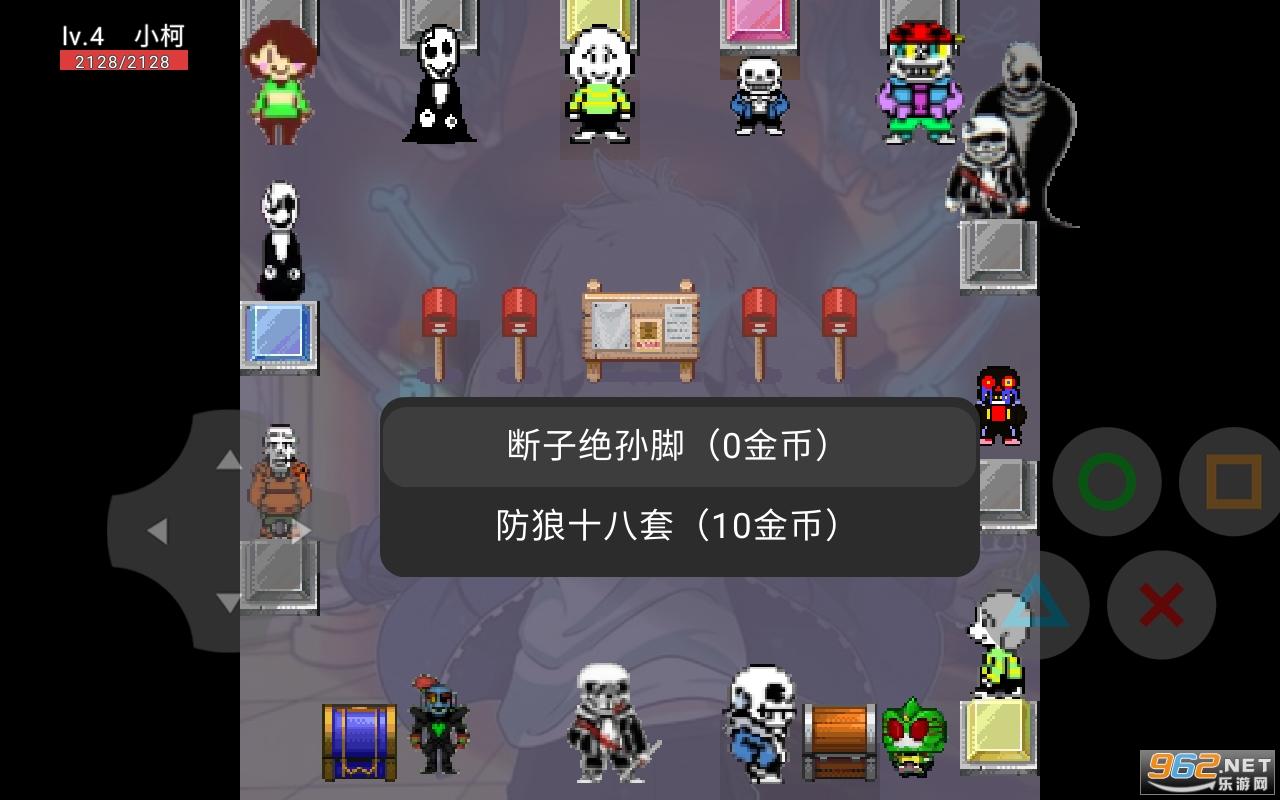 次元之下游戏v21.03.040043 最新版截图2