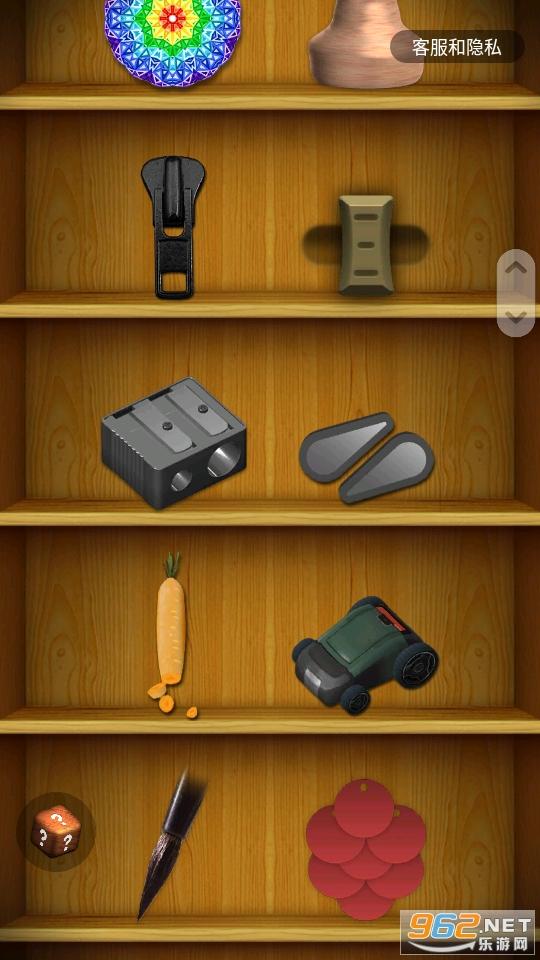 解压宝盒游戏v1.0.0 安卓版截图7