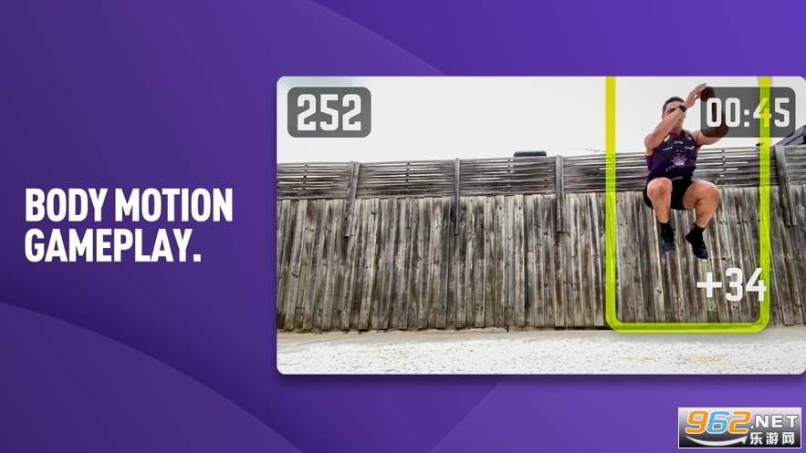 Active Arcade appv1.31 国内版截图1