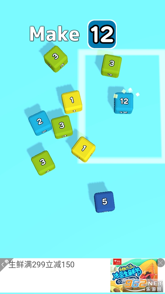 包围数字游戏v0.0.1 安卓版截图4