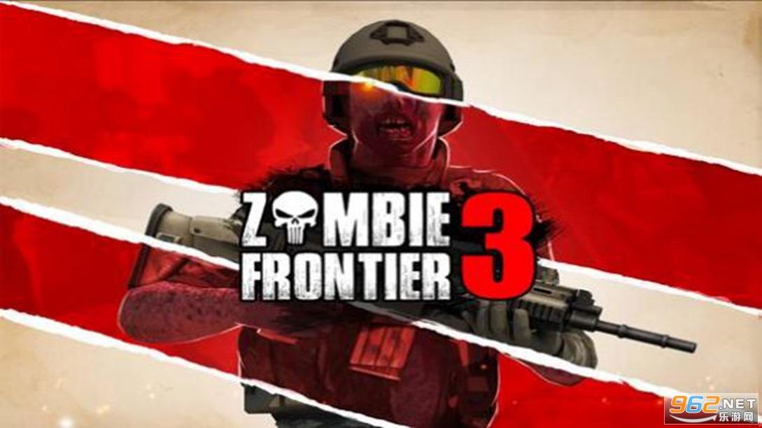僵尸前线狙击手最新版v2.05 手机版截图0
