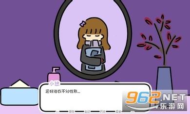 温泉一晚无广告中文版截图3