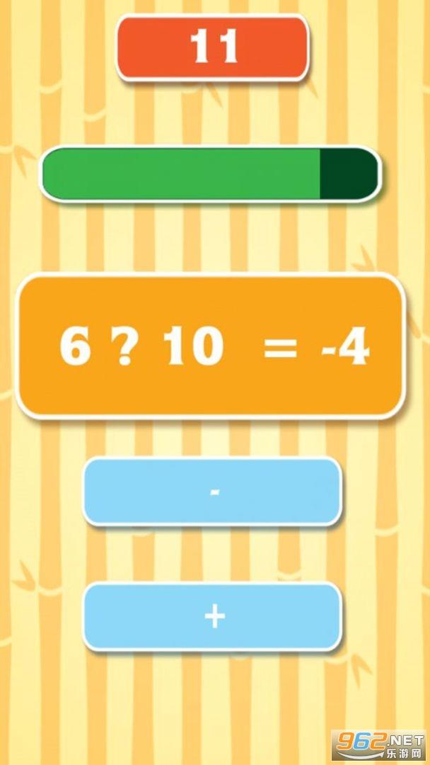 数字运算棋小游戏v1.0.0 安卓版截图0