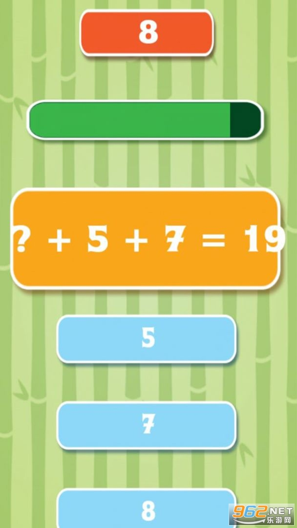 数字运算棋小游戏v1.0.0 安卓版截图1