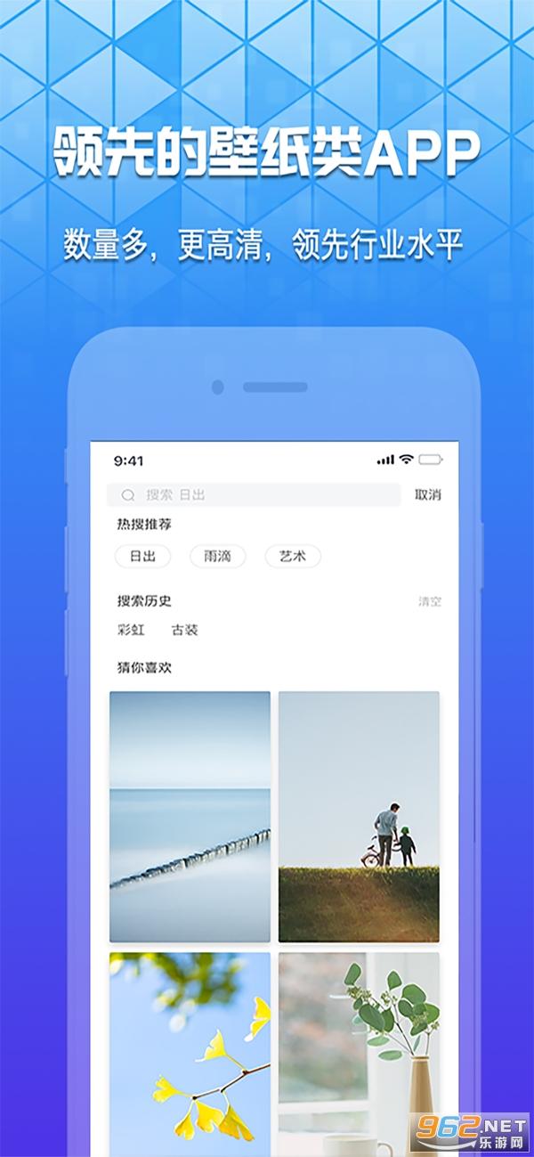 奶油壁纸(高清动态壁纸)v1.0.0 手机版截图1
