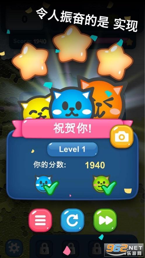 猫球益智游戏v1.0.0最新版截图1