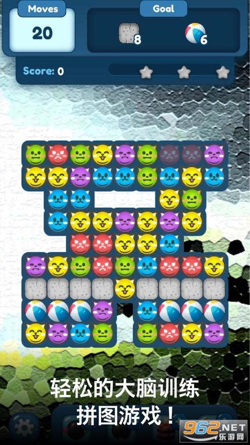 猫球益智游戏v1.0.0最新版截图4