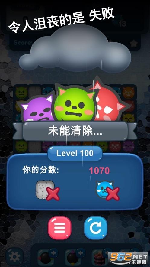 猫球益智游戏v1.0.0最新版截图2