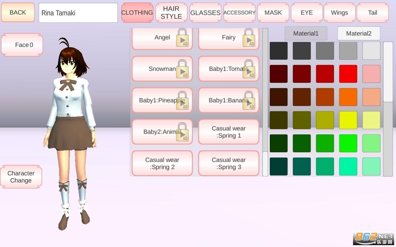 樱花校园模拟器2021年最新版演唱会v1.038.51 (新头发新服装)截图2