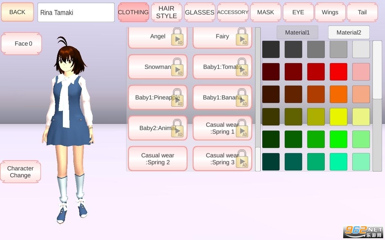 樱花校园模拟器2021年最新版演唱会v1.038.51 (新头发新服装)截图1