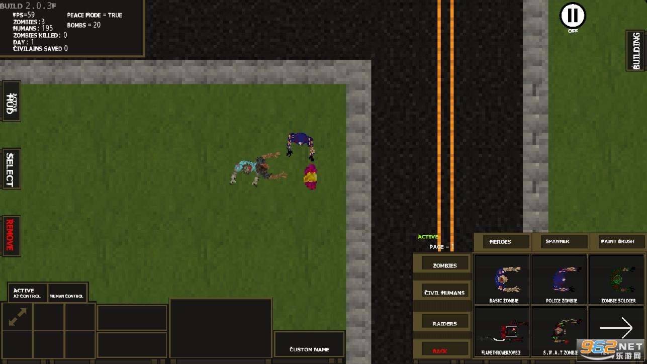 僵尸模拟器Z游戏v2.0.3 安卓版截图0
