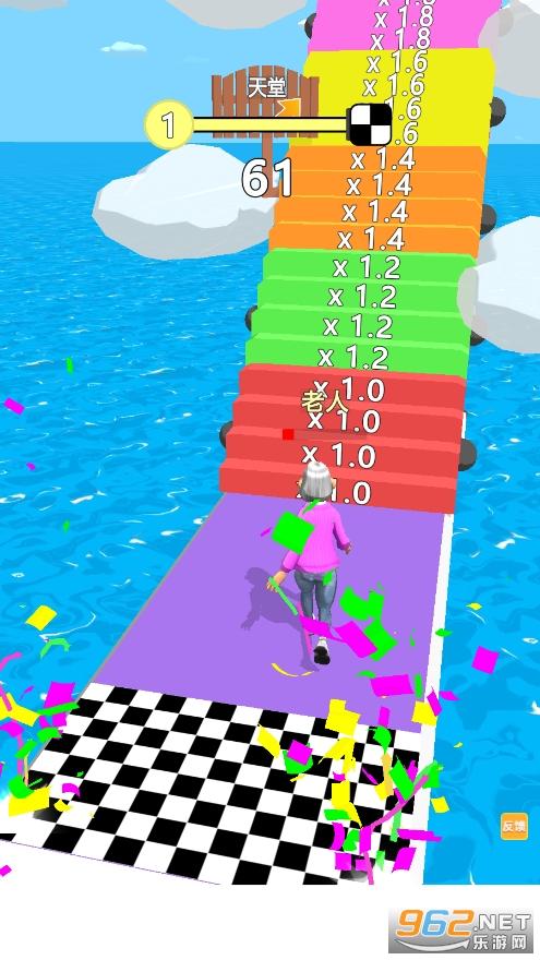 从小跑到大游戏v1.0.0 安卓版截图1