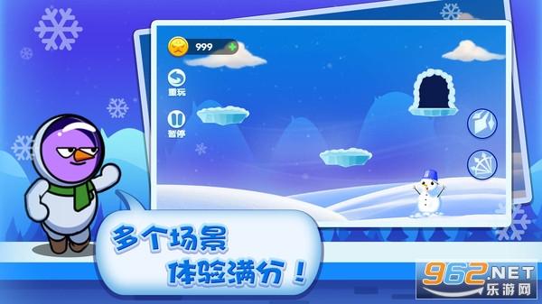 绝世弓箭手游戏v1.0.1 免费版截图1