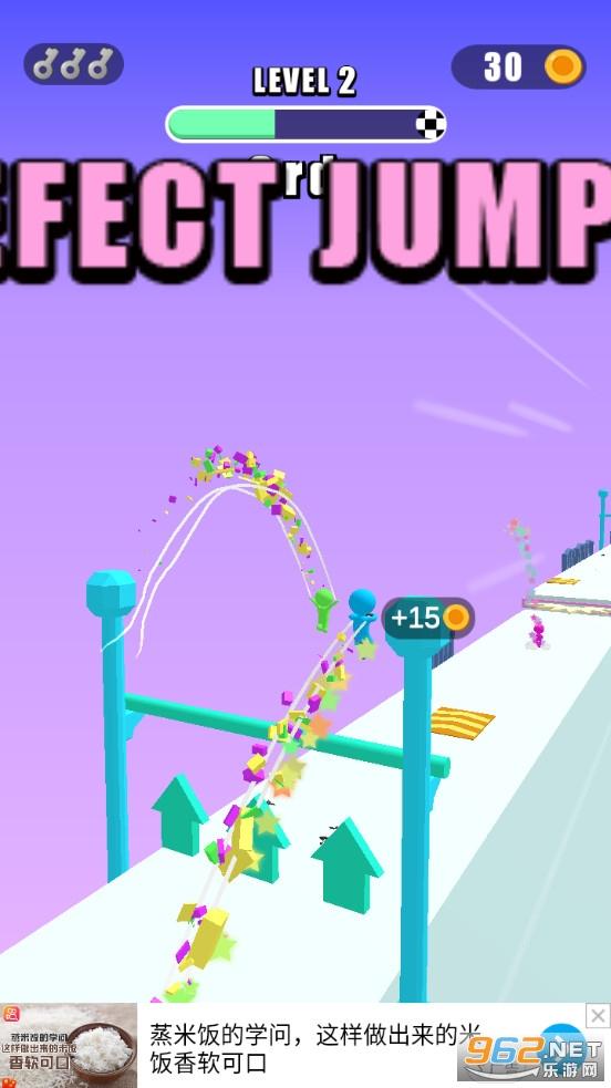 跳跃大挑战游戏v1.0.2 安卓版截图4