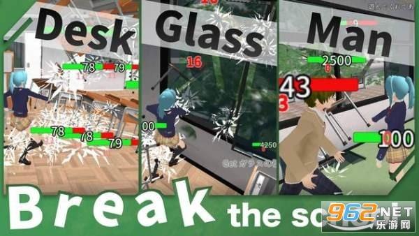 销毁学校模拟器游戏安卓版手游