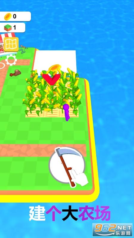 建个大农场游戏