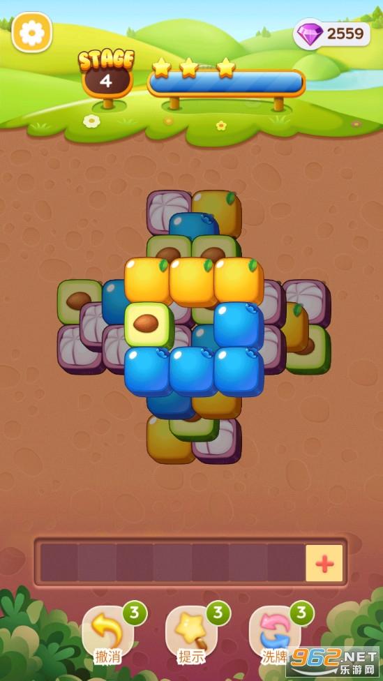 Veggie Tile游戏