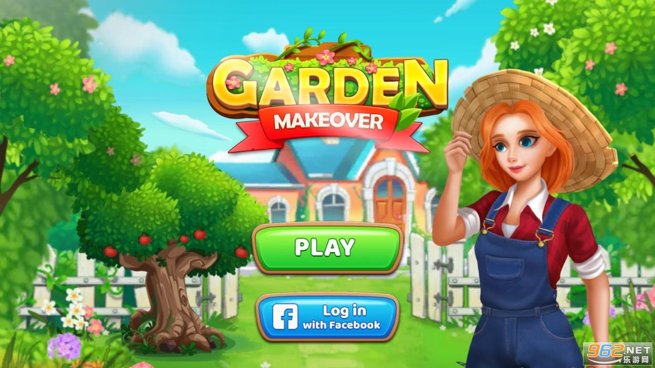 家居设计与花园改造破解版
