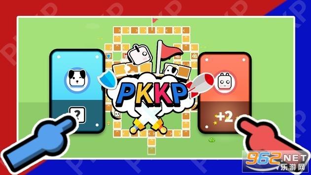 PKKPv3.7 安卓版截图4