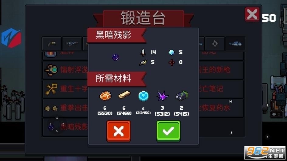 元气骑士3.2.0最新破解版免内购截图2