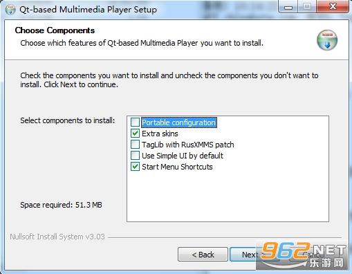 Qmmp音乐播放器免费版v2.0.0电脑版截图1