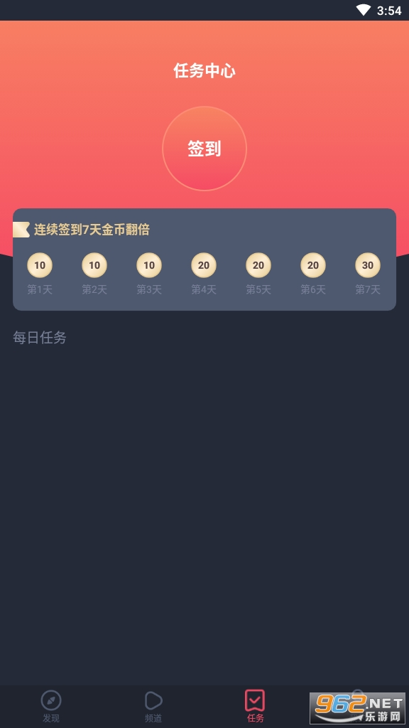 泰剧迷app官方下载苹果版粉色v2021.7.13 ios手机版截图2