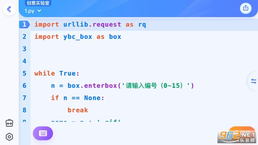 猿编程少儿班v1.0.0官方版截图2