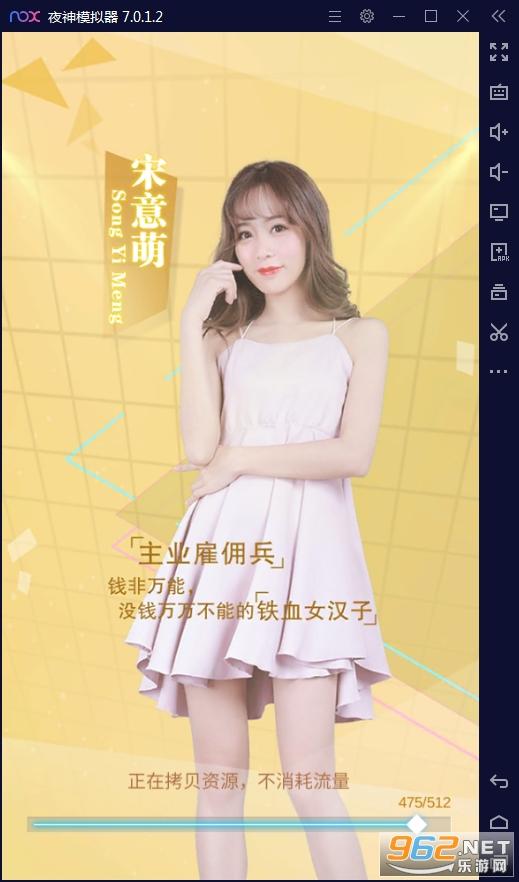 恋爱日记安卓版v1.0.1最新版截图4