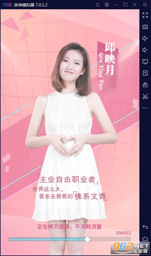 恋爱日记安卓版v1.0.1最新版截图3
