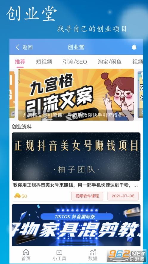 淘金阁搜索引擎appv1.0 官方版截图1