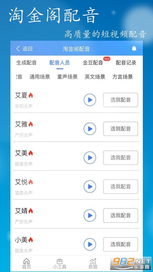 淘金阁搜索引擎appv1.0 官方版截图2