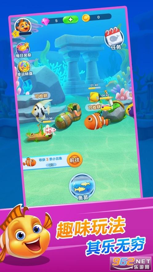 欢乐水族箱游戏v1.1 苹果版截图2