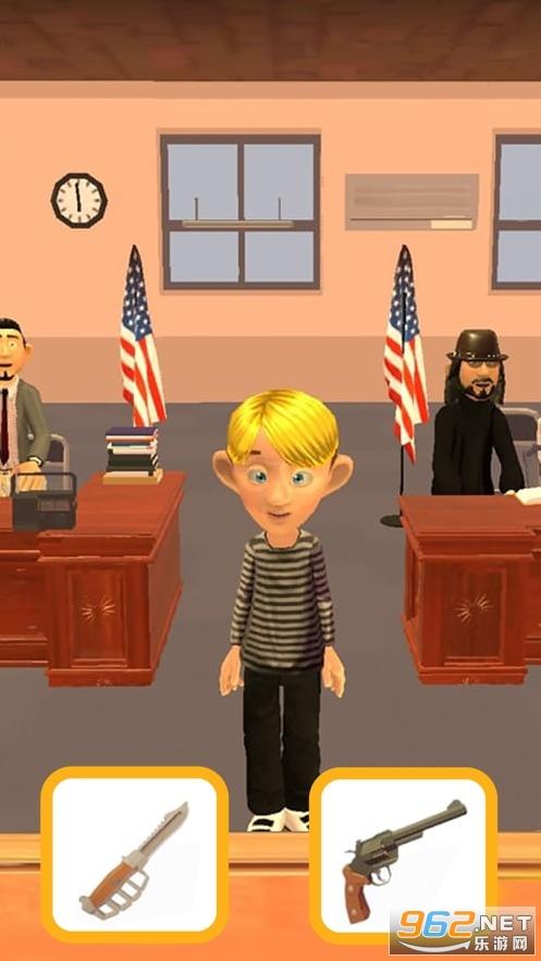 法官3D(Judge 3D)v1.4.0官方版截图2