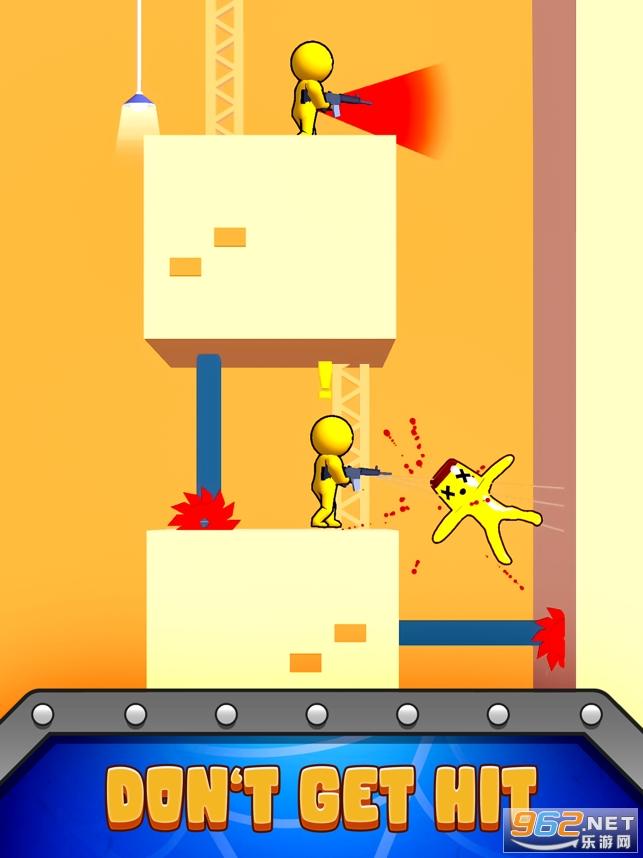 爬墙小飞侠游戏v1.0.1 小游戏截图0