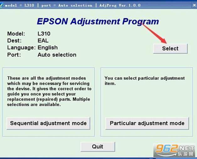 爱普生L805废墨清零软件(附教程/步骤图解)截图0