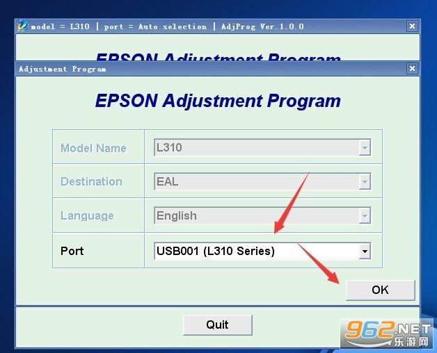 爱普生L805废墨清零软件(附教程/步骤图解)截图1