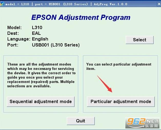 爱普生L805废墨清零软件(附教程/步骤图解)截图2