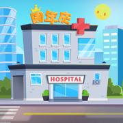 萌趣医院ios版