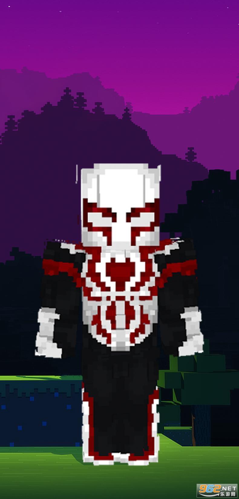 蜘蛛侠我的世界皮肤Spider Man Minecraft Skinsv1.0 安卓版截图3